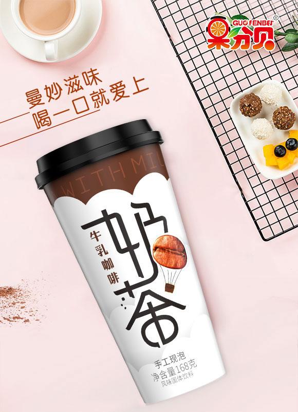 安徽蓝猫食品饮料有限公司-奶茶6_01