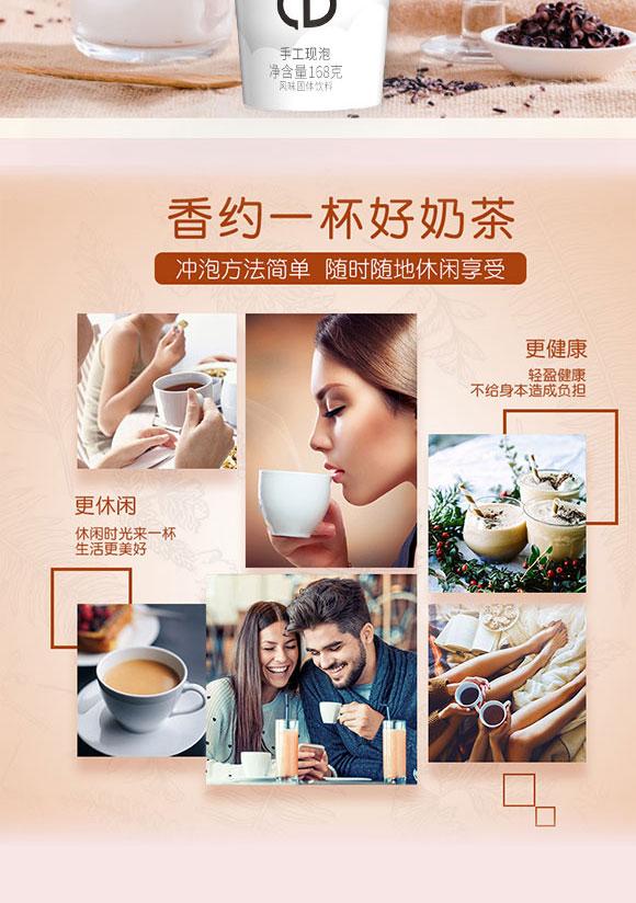 安徽蓝猫食品饮料有限公司-奶茶6_05