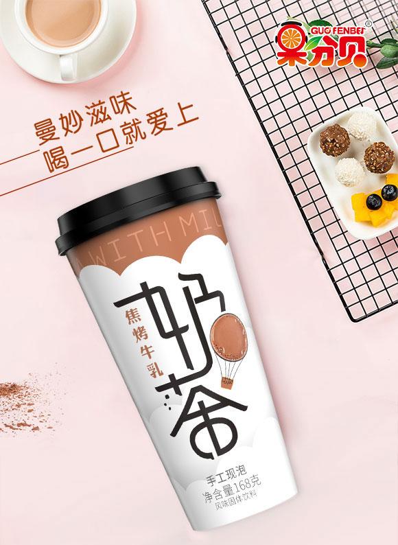 安徽蓝猫食品饮料有限公司-奶茶4_01