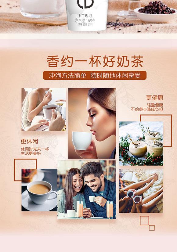 安徽蓝猫食品饮料有限公司-奶茶4_05