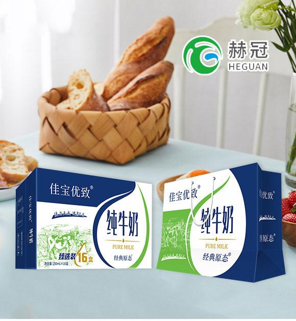 赫冠(上海)生物科技有限公司-牛奶3_01