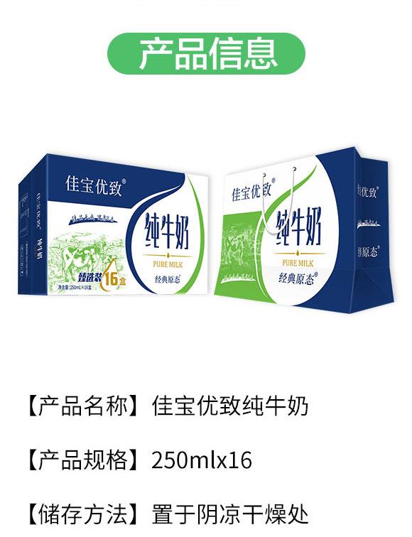 赫冠(上海)生物科技有限公司-牛奶3_02