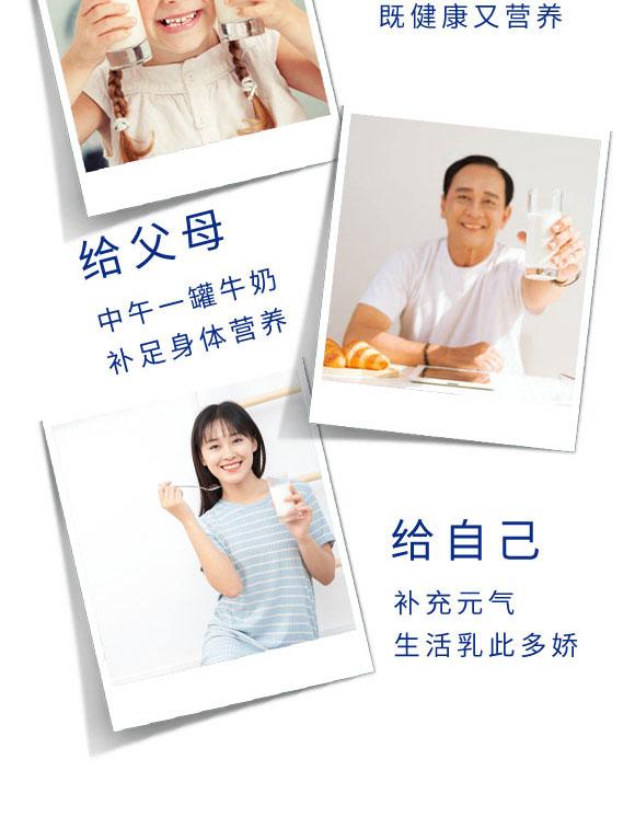 赫冠(上海)生物科技有限公司-牛奶3_05