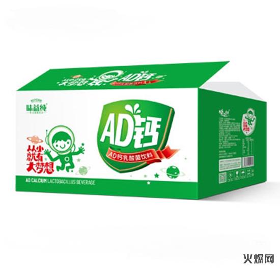 味益纯AD钙奶味饮料