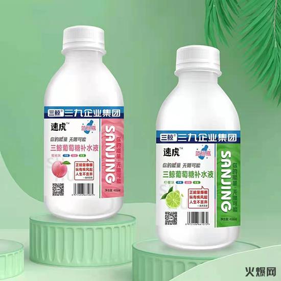三�L葡萄糖�a水液