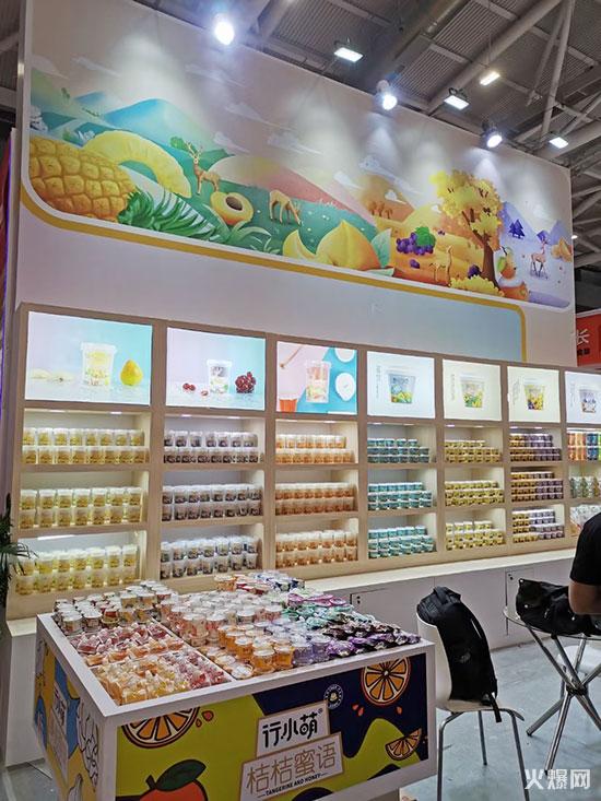 鹿角巷西米露在2021深圳春季全食展上人�獗�棚!