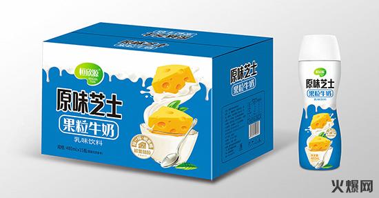 芝士果粒牛奶