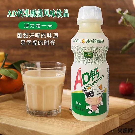 锐青AD钙乳酸菌