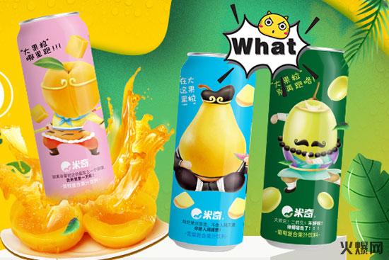 嚼着喝的米奇大果粒果汁饮料强势助力,引爆终端!