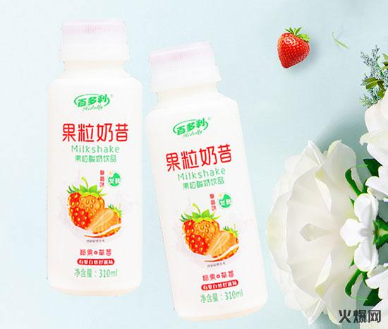 百多力果粒奶昔草莓味