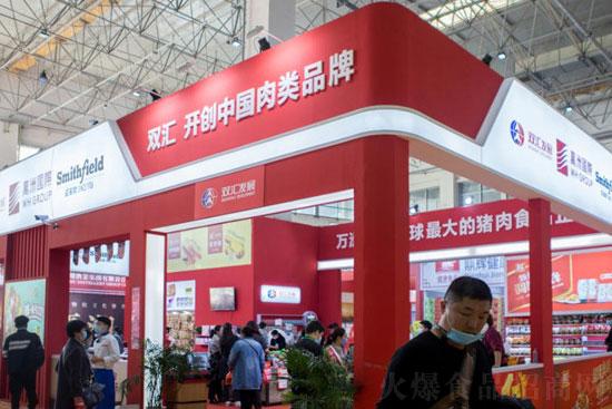 中国(漯河)食品博览会介绍