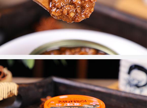 味爆台式原味肉燥罐头