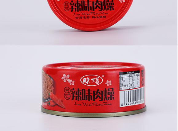 味爆台式辣味肉燥罐头