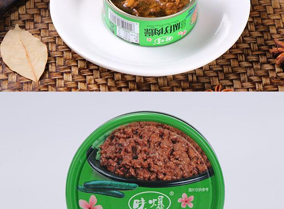 味爆台式瓜仔肉燥罐头