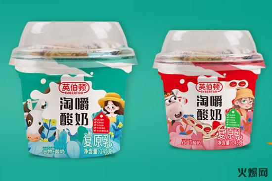 中山市健��食品有限公司