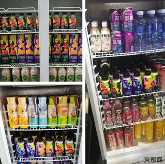 冰柜陈列图