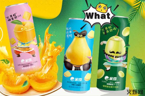 夏季爆品来袭!米奇果粒果汁,点燃市场激情!