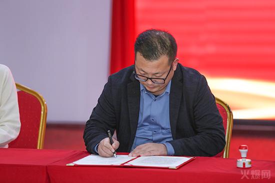 强强联合!热烈祝贺火爆网与郑州铁信广告达成战略合作!