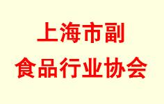 上海市副亚虎老虎机国际平台行业协会