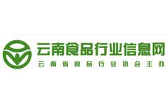 云南省食品协会