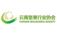 云南坚果行业协会