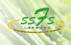 上海市食品学会