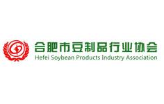 合肥市豆制品行业协会