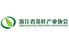 浙江省茶叶产业协会