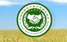 中国优质农产品开发服务协会