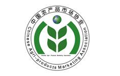 中国农产品市场协会