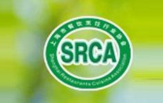 上海市餐饮烹饪行业协会