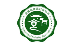 安徽省食品行业协会