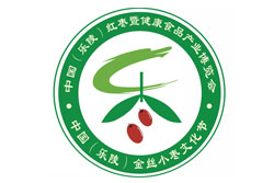 2016第十一届东亚国际食品交易博览会