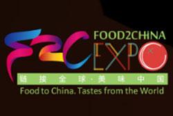 2019广州进口食品博览会