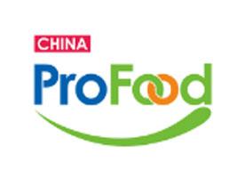 2019青岛国际进口食品及饮品博览会