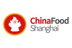2019第10届上海国际餐饮食材展览会