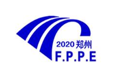2020第16届郑州食品机械展