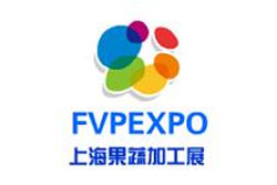 2019上海国际果蔬制品与深加工设备展览会