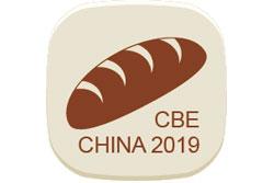 2019上海秋季国际烘培展览会