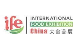 2020第20届广州国际食品展