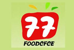 2020第18届(北京)国际食品加工与包装展览