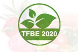 2020第4届天津国际餐饮食材展览会