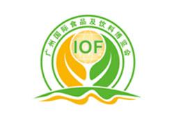 2020第11届广州国际食品及饮料展览会