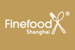 2020上海国际酒店用品及餐饮业展览会