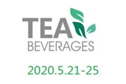 2020厦门国际新兴茶饮产业展览会