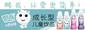 荆州市维多吉食品饮料优德88免费送注册体验金