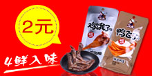 岳阳县大成食品有限公司