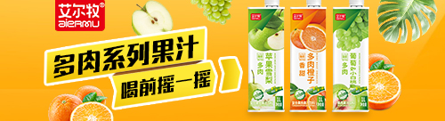 广东椰泰生物科技亚虎国际 唯一 官网(原广州贝奇)