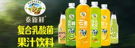 广东嘉能可食品优德88免费送注册体验金