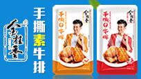 河南金桂香食品优德88免费送注册体验金